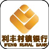 利丰村镇银行安卓版 v3.0.0