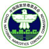 中国禁毒展览馆安卓版 v1.0