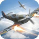 空战二战王牌飞行员安卓版 v1.040