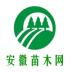 安徽苗木网安卓版 v5.0.0