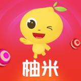 柚米精选安卓版 v1.0
