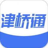 津桥通安卓版 v4.2.3