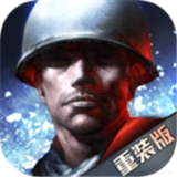 二战风云3安卓版 v2.13.0