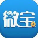 微宝财务安卓版 v3.1.3