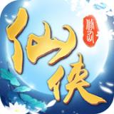 不朽仙侠安卓版 v1.0.5