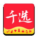千选安卓版 v1.1.0