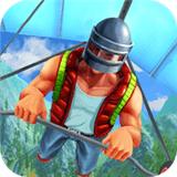 皇家战斗幸存者安卓版 v1.0.1