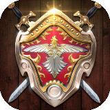 英雄的王朝安卓版 v1.0.3