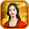 征战王土安卓版 v1.0.1