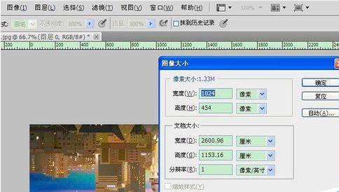 Photoshop中找到极坐标位置的操作教程截图