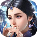 梦回剑侠安卓版 v1.1
