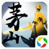 逍遥浪人之茅山传人安卓版 v1.34.1