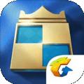 腾讯国际象棋热潮安卓版 v1.0.81