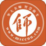 华大名师安卓版 v1.0.1