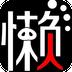 懒人图库安卓版 v3.3.1