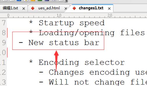 UltraEdit选中行在重复一行的具体操作步骤截图