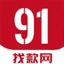 91找款网安卓版 v1.0.5