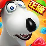 倒霉熊梦幻之旅安卓版 v1.0.4.0