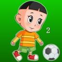 大头儿子踢足球2安卓版 v1.2.0