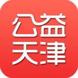 公益天津安卓版 v1.1.15