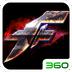格斗王者安卓版 v5.3.1