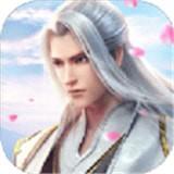 太古仙灵安卓版 v3.0.0