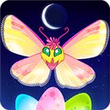 蝴蝶之星夜安卓版 v1.611
