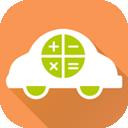车贷计算器安卓版 v2.8.6
