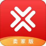 社员网卖家版安卓版 v4.0