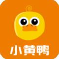 鸭子接单安卓版 v1.0