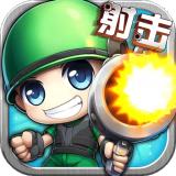 斗斗堂机甲大师安卓版 v2.8