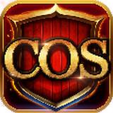 COS三国安卓版 v1.0.0