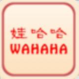 娃哈哈妙眠安卓版 v1.0