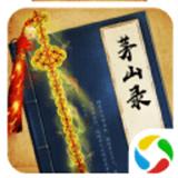 太古封魔录之茅山安卓版 v2.29.0