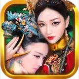 宫廷风云安卓版 v3.6.2