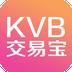 KVB交易宝安卓版 v1.0