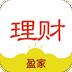 理财盈家安卓版 v1.0