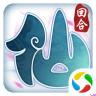 修仙物语腾讯版安卓版 v1.7.5