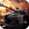 坦克突袭安卓版 v1.0.3
