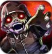 陆军大战僵尸安卓版 v1.0.0