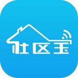 珠海社区宝安卓版 v1.0