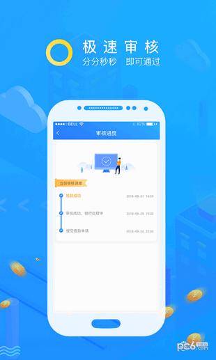 购易花app下载