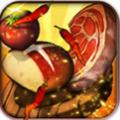烹饪女巫安卓版 v2.0.2