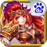 姬斗三国百度版安卓版 v1.0