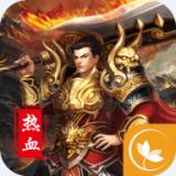 群雄神魔安卓版 v1.0.0
