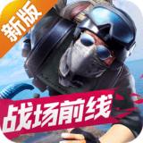 小米枪战益玩版安卓版 v1.17.19.210654