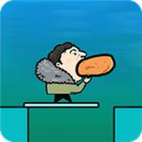热狗英雄安卓版 v1.0.7