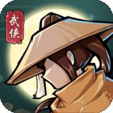 战忍传说九游版安卓版 v2.1.0