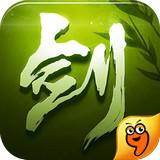 三剑豪2九游版安卓版 v2.5.0