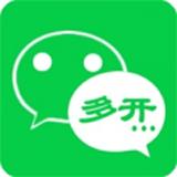 多开微信安卓版 v4.2.2